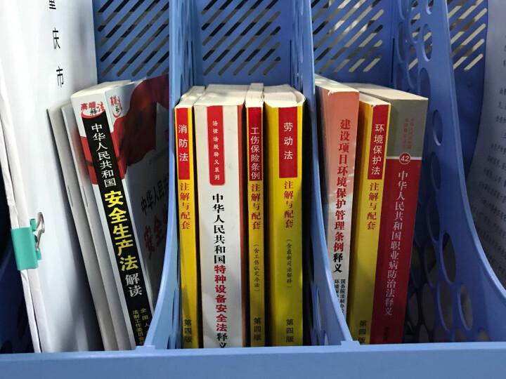 中华人民共和国职业病防治法释义 晒单图