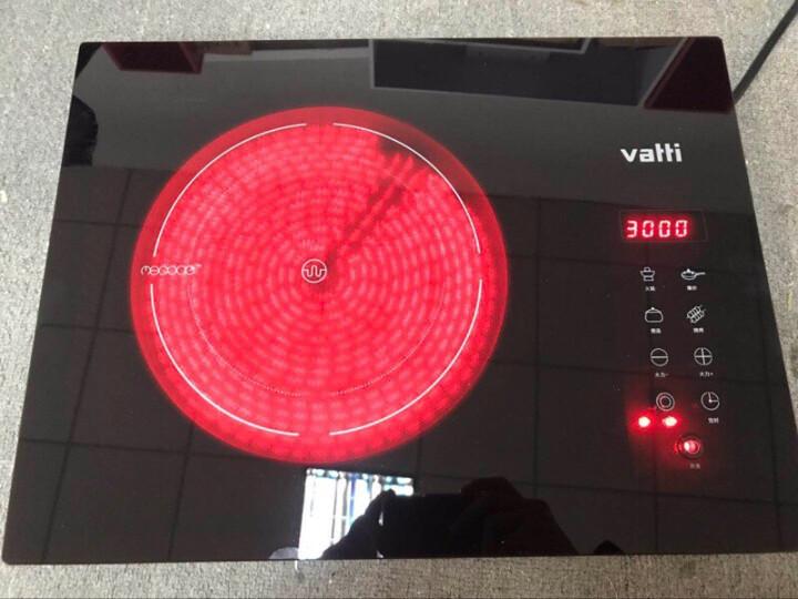 华帝(VATTI) 电陶炉家用爆炒光波炉大功率  无高频辐射电磁炉 不挑锅具 红色 晒单图
