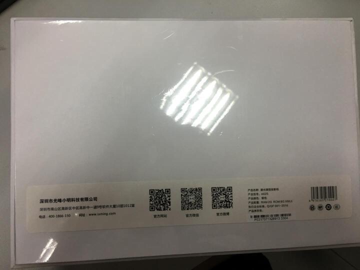小明(XMING) M1/M2激光微型投影仪 高清3D家用商务办公光峰投影机 激光电视WiFi影院 小明M2+2W毫安19V移动电源 晒单图