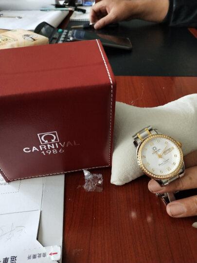 嘉年华(Carnival)手表男士机械表时尚商务夜光防水双日历男表 8629 金边白面钢带 晒单图