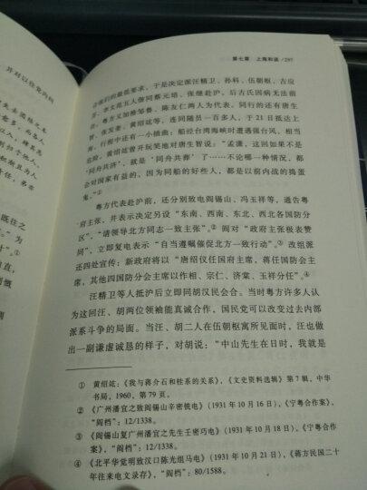 哲学的宣言:马克思《<政治经济学批判>序言》如是读 晒单图