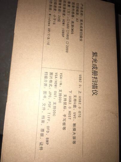 紫光(UNIS)E-Scan 160 / 180成册扫描仪书籍书本文档免拆高清短边距扫描高拍仪 E-Scan 160 (1600万像素) 晒单图
