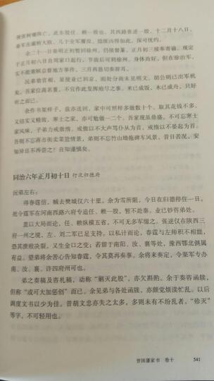中华舌诊观止 晒单图