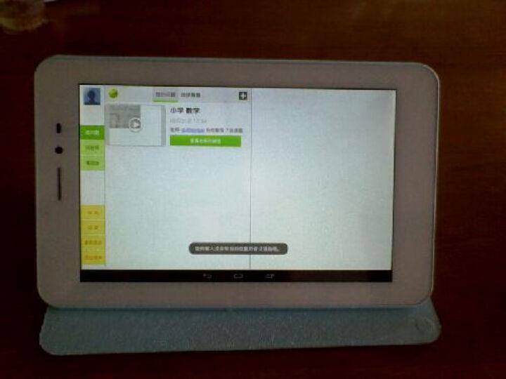 malata万利达学习机平板电脑儿童小学初中高中学生同步点读智能WIFI家教机 金属银 晒单图