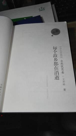 蓝皮语文系列:中考现代文阅读强化训练(修订版) 晒单图