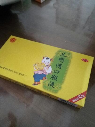 扬子江 蓝芩口服液 10ml*12支/盒急性咽炎、咽痛、咽干、咽部灼热 晒单图