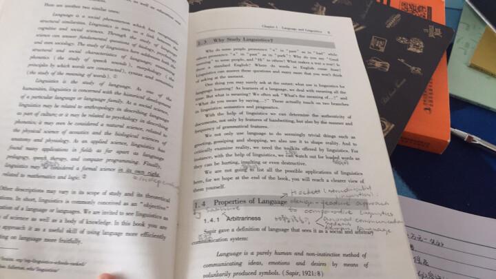 语言学教材系列:语言学简明教程(第2版英文本) 晒单图