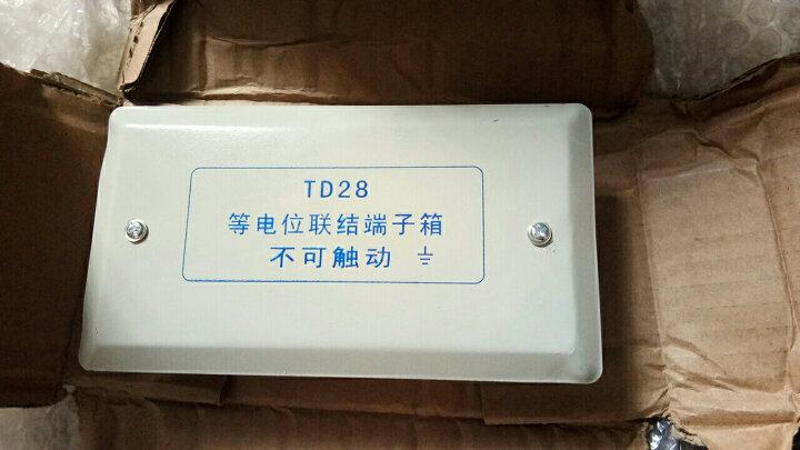 QK 小型等电位箱TD28局部等电位联结端子箱家用暗装浴室接地箱铁铜排 小型箱体0.5铜条(1*12) 晒单图