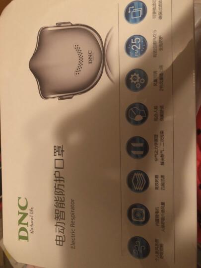 东研(DNC)智能电动口罩 新风防雾霾PM2.5防甲醛电动口罩 男女通用电子口罩 空气净化器 K1 晒单图