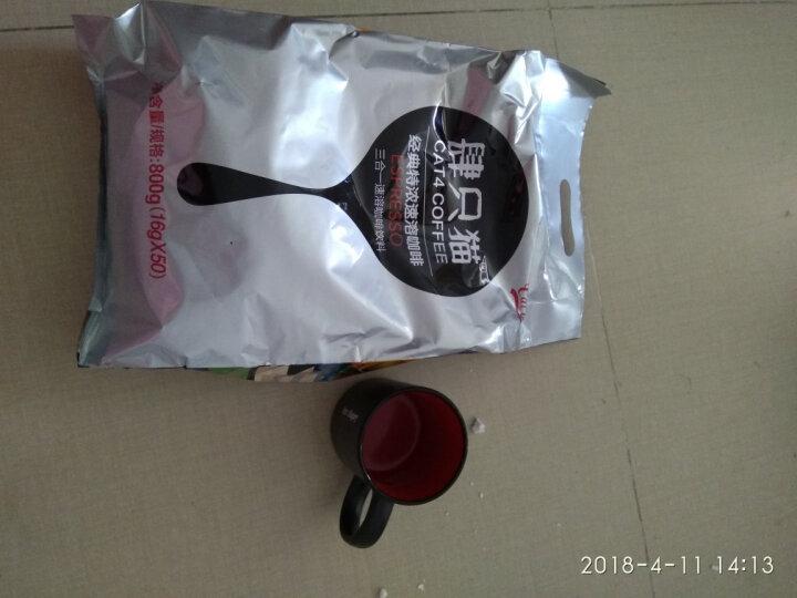 肆只猫 特浓咖啡800克三合一速溶咖啡云南小粒咖啡粉50条袋装速溶咖啡特价 晒单图