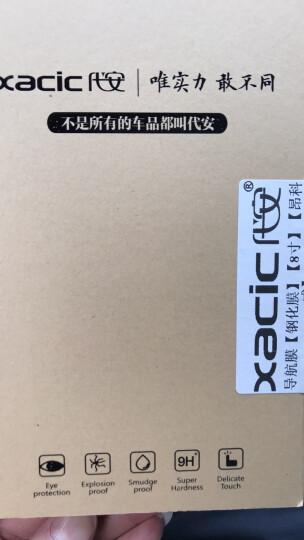 代安 昂科威导航膜 17-18款昂科威仪表盘膜保护膜 别克昂科威钢化膜显示屏贴膜 昂科威专用汽车配件 昂科威导航膜-钢化玻璃膜--自己贴建议拍俩备用 晒单图