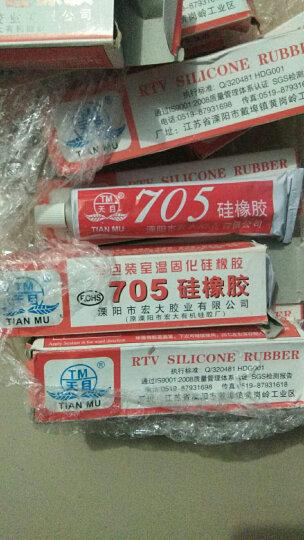 天目705硅橡胶单组份密封胶固化胶硫化硅橡胶透明45g 705 晒单图