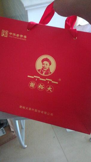 2020新茶 谢裕大特色徽茶组合210g礼盒 黄山毛峰 祁门红茶 六安瓜片 太平猴魁 晒单图