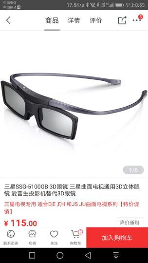 Reboto三星SSG-5100GB 3D眼镜 三星曲面电视通用3D立体眼镜爱普生投影机替代3D眼镜 晒单图