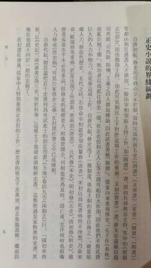 中国文学研究典籍丛刊:景龙文馆记·集贤注记 晒单图
