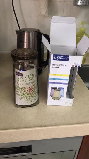 喜碧(scybe) 博纳玻璃瓶彩色玻璃罐储物罐茶叶罐粮食罐奶粉罐干果罐 博纳储藏瓶900+1300+1600ML暗金色 晒单图