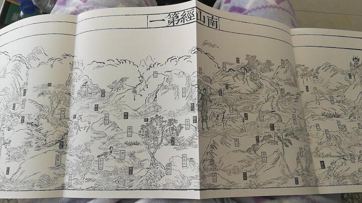 容忍与自由:百年藏书 晒单图