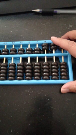 歌珊 13档 7珠 小学生课本练习 算盘 儿童珠心算 学生幼儿算盘 ABS材质 13档7珠 蓝色 晒单图