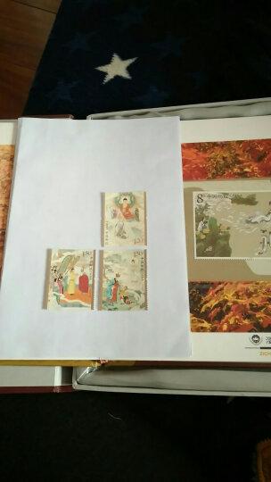 天意典藏《中国古典文学名著-〈西游记〉(一)》邮票 四方联 晒单图