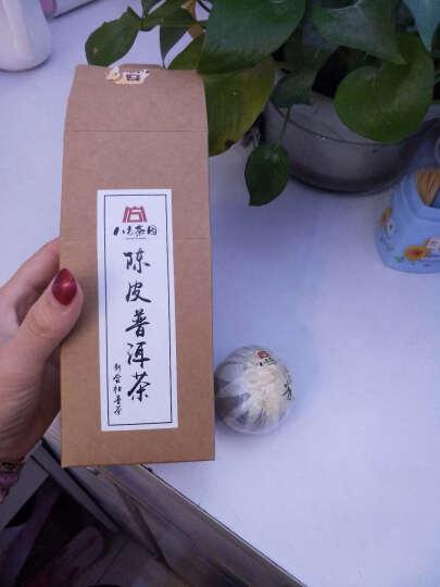 【第2盒8折,满2盒送水杯】陈皮普洱茶熟茶 正宗新会柑普茶桔普茶叶橘普茶养生茶100克 晒单图