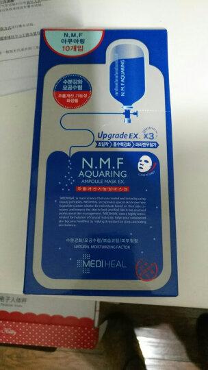 美迪惠尔 (Mediheal)/可莱丝 胎盘鱼子酱面膜 10片/盒 补水保湿 晒单图