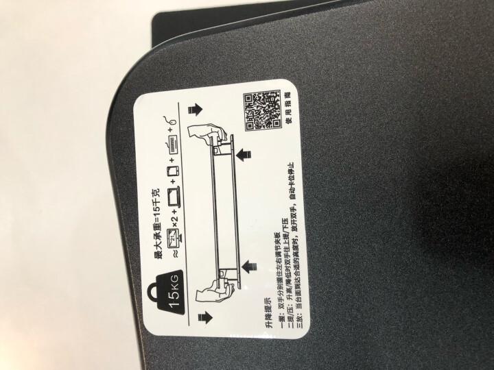 乐歌(Loctek)站立办公升降台 笔记本显示器可折叠升降电脑桌 家用工作台书桌 M1S黑 晒单图