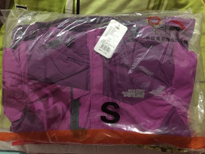 【清仓】安踏女装 秋冬户外系列可拆卸两件套 抓绒衣 防风保暖 96546670 曼巴紫- M/165 晒单图