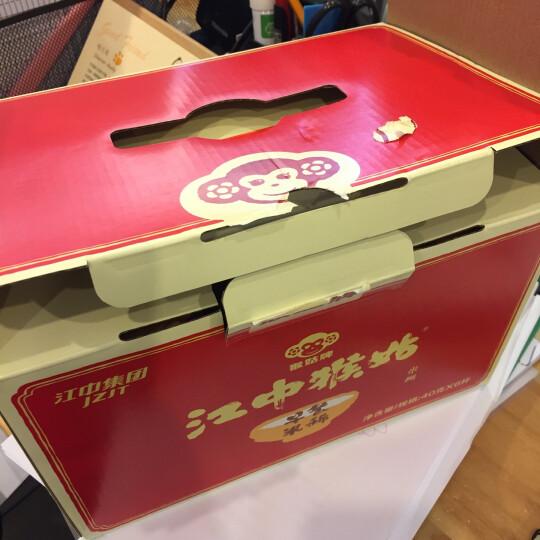 江中猴姑 早餐米稀米昔米糊即食麦片40g*6杯/盒薏米粉谷物代餐粉240g 晒单图