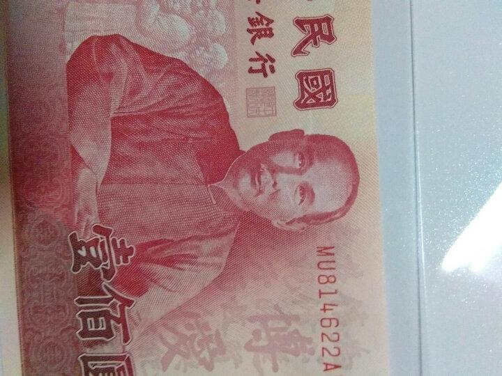 楚天藏品 中国台湾纸币 新台币纪念钞 全新UNC 钱币纪念钞收藏 100元 辛亥革命100周年纪念钞 晒单图