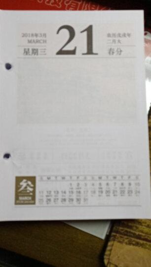 信发(TRNFA) 信发 2018年大老板台历芯 7.5孔距记事日历架替换纸质商务办公 国学经典 一天一页 晒单图