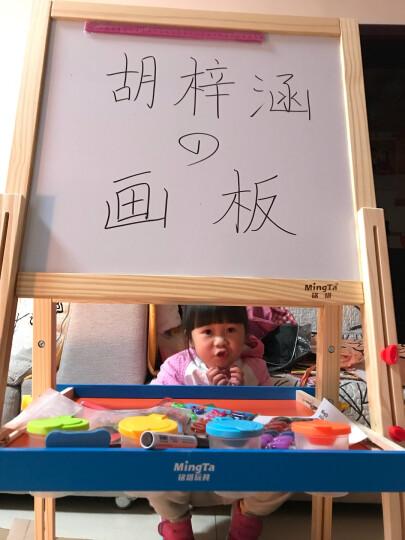 铭塔(MING TA)A7019-6 实木可升降儿童大画板玩具双面 黑板白板磁性写字板绘画套装工具文具画架夹支架式 晒单图