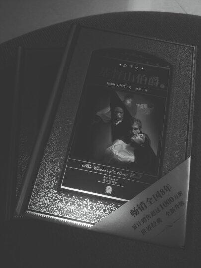 世界文学名著典藏·全译本:希腊神话故事(新版) 晒单图