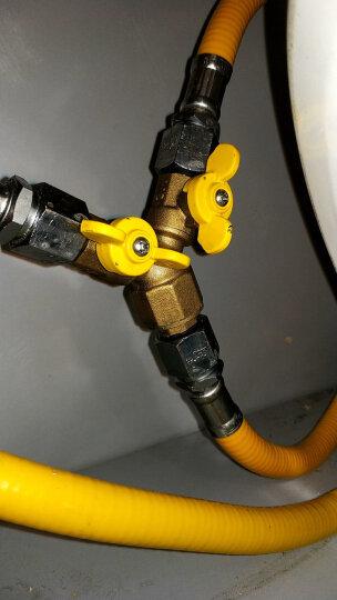 圣杰 燃气管4分304不锈钢天然气管液化气管防爆燃气波纹管金属软管 1.5米  插口  +   插口 晒单图