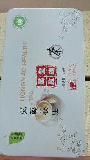 【第2件5折】聚三好玫瑰花茶茉莉花组合茶 美丽的容颜养生茶饮 薏苡仁无湿气茶 小袋花草茶组合礼盒装 晒单图