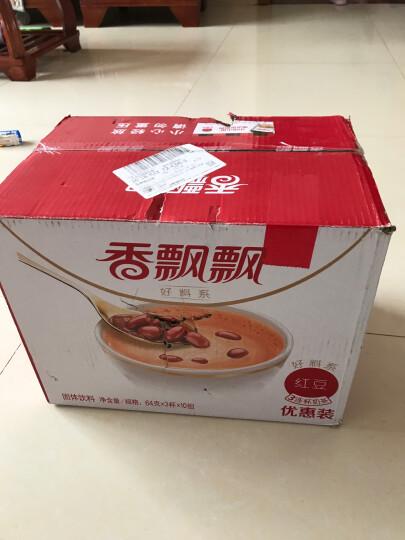 香飘飘 奶茶 红豆味芝士燕麦奶茶多口味可选整箱下午茶早餐冲饮奶茶大礼包 焦糖仙草味整箱 晒单图