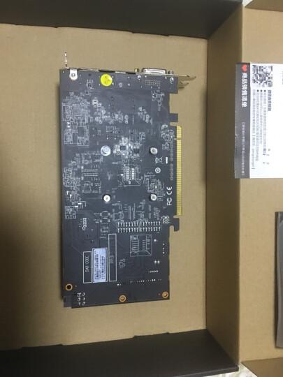 迪兰(Dataland) RX560XT 4G X-Serial 战将  电脑游戏独立显卡 晒单图
