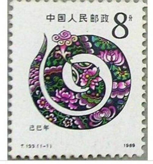 佳美邮币  第三轮生肖邮票 赠送版(黄版)整版 2006年 狗 晒单图