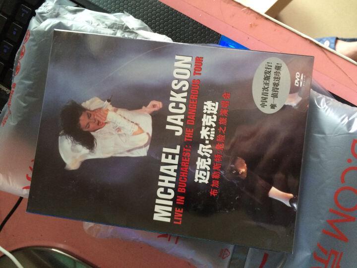 迈克尔·杰克逊:布加勒斯特·危险之旅演唱会(DVD) 晒单图