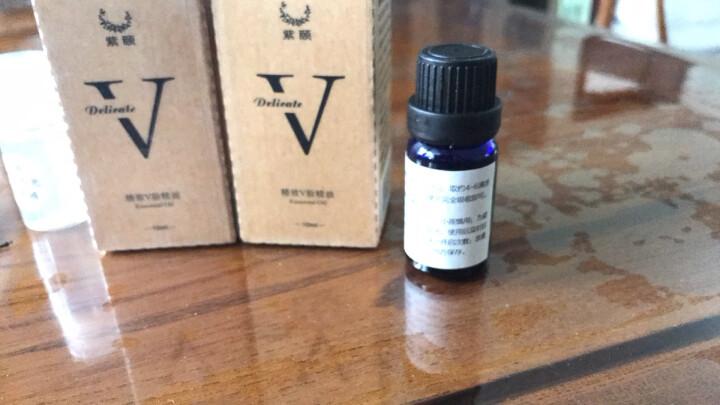 紫颐 精致V脸精油10ml 面部精油按摩精油复方精油(两瓶一周期) 晒单图