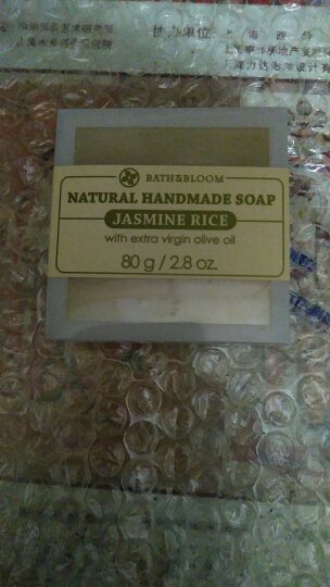 Bath & Bloom 【售罄】泰国进口SPA精油身体滋养按摩 茉莉香米手工皂80g 晒单图