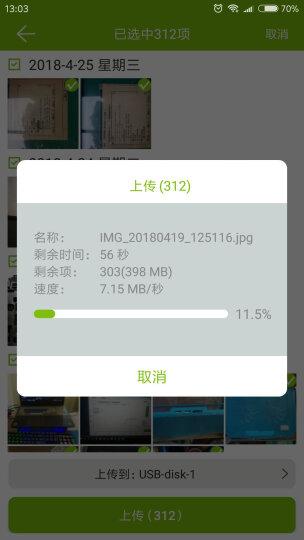 大迈(DM) 64GB USB2.0 无线/WIFI U盘 WFD025系列 白色 苹果安卓无线U盘便携优盘 晒单图