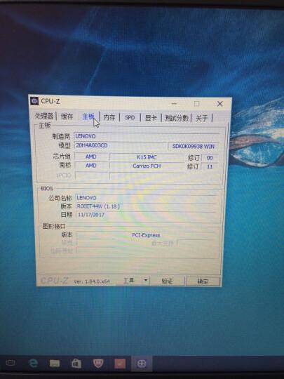 联想ThinkPad E475(03CD)14英寸笔记本电脑(A6-9500B 4G 256GSSD Win10) 晒单图