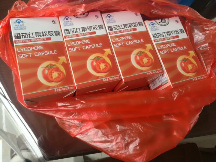 修正 番茄红素软胶囊60粒 成人男性备孕红番茄素 增强免疫力4瓶装 晒单图