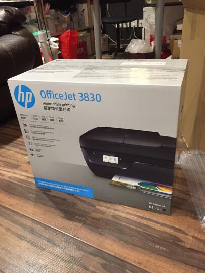 惠普(HP) 彩色喷墨打印机一体机3830惠普打印机家用打印复印扫描传真四合一 3830 打印复印扫描传真 晒单图