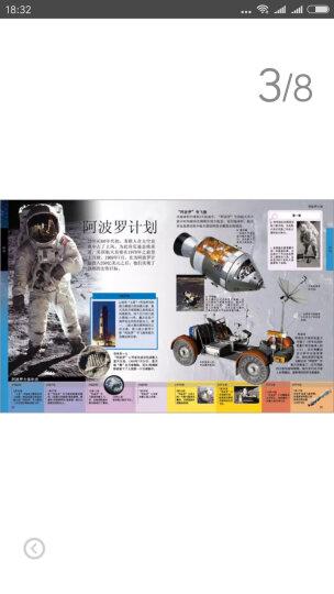 超级飞侠环球科学探险系列(套装共6册) 晒单图