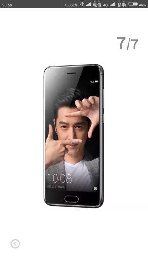 荣耀9 全网通 标配版 4GB+64GB 琥珀金 移动联通电信4G手机 双卡双待 晒单图