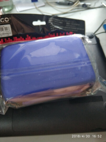 奥睿科(ORICO)移动硬盘保护包2.5英寸 多功能保护套盒子收纳包便携式 防水抗震数码包 蓝色 PHB-25 晒单图