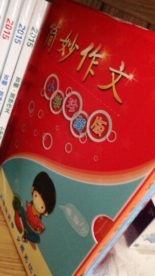 简妙作文小学生2012合订本2本 7-10岁满分作文辅导 课外书3456年级儿童书籍读物 晒单图