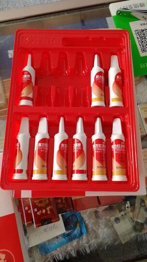 翔宇红衣 复方红衣补血口服液 10毫升x12瓶补血,益气,健脾。用于缺铁性贫血 十盒 晒单图