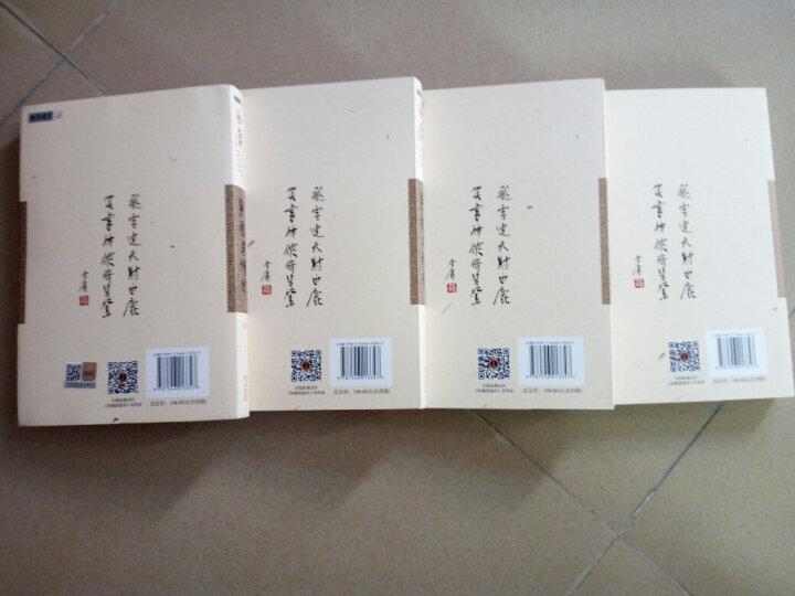 射雕英雄传(新修版) 晒单图